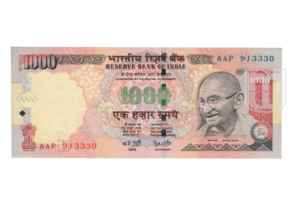 Rupees | 1K-16 | O