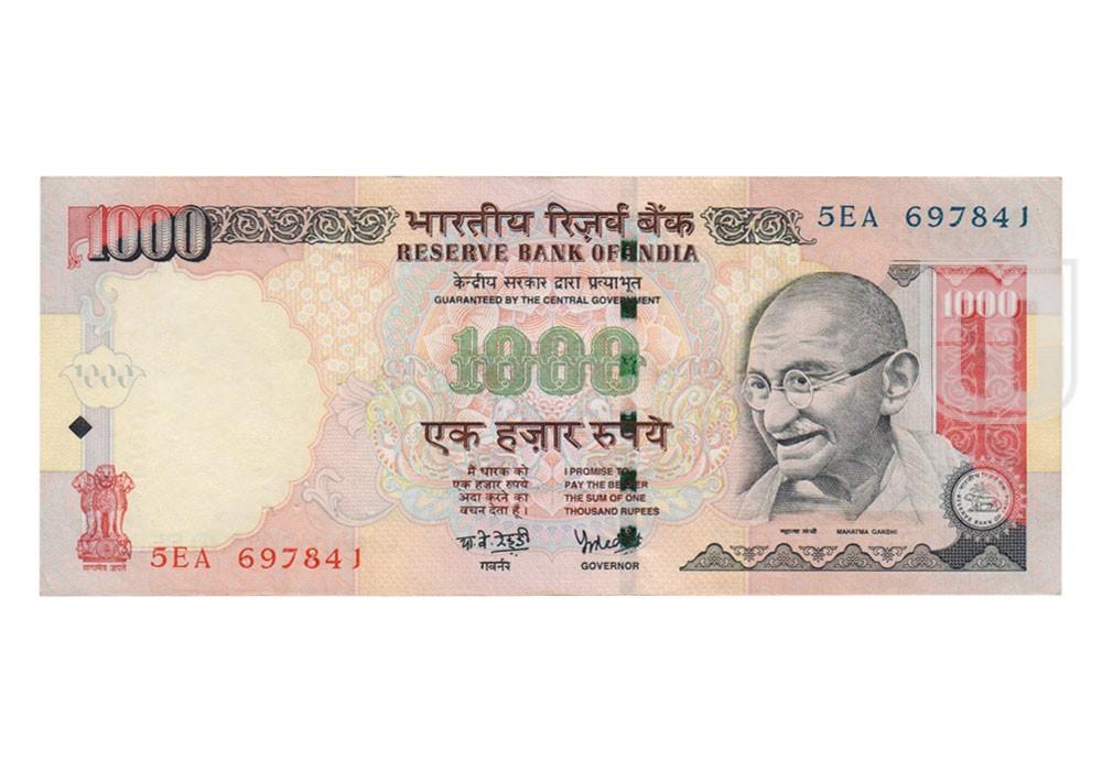 Rupees | 1K-18 | O