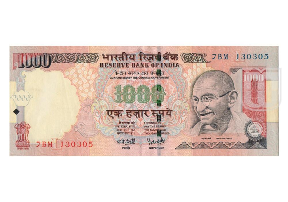 Rupees | 1K-19 | O