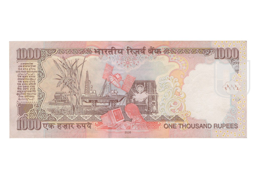 Rupees | 1K-19 | R