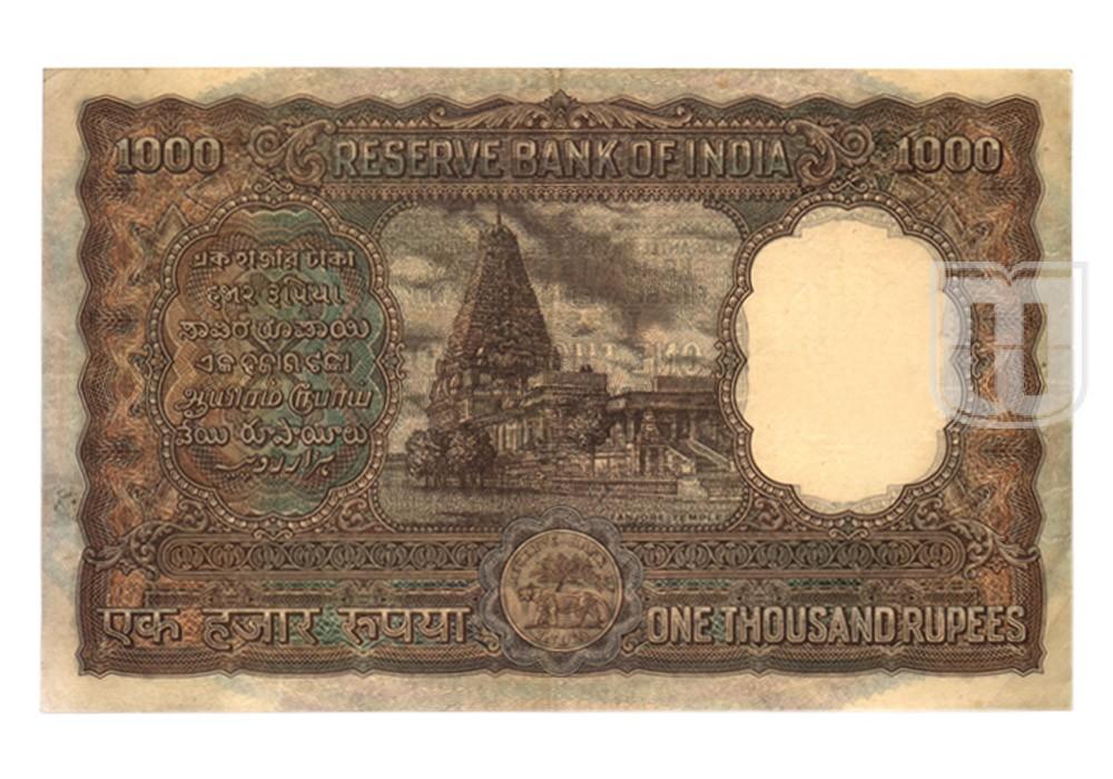 Rupees   1K-1a   R