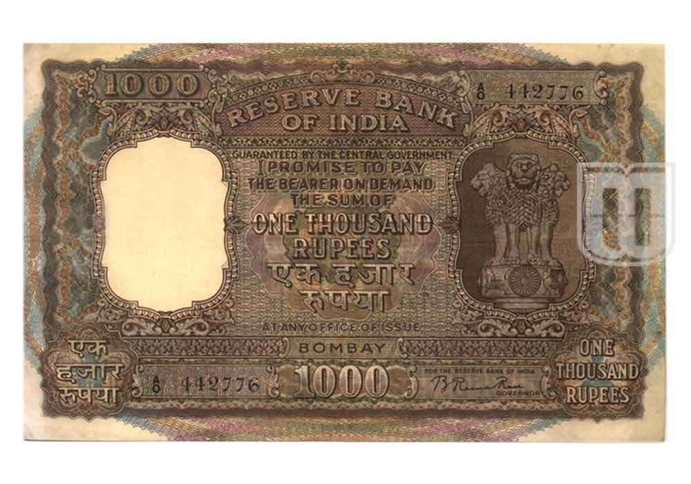 Rupees | 1K-1a | O