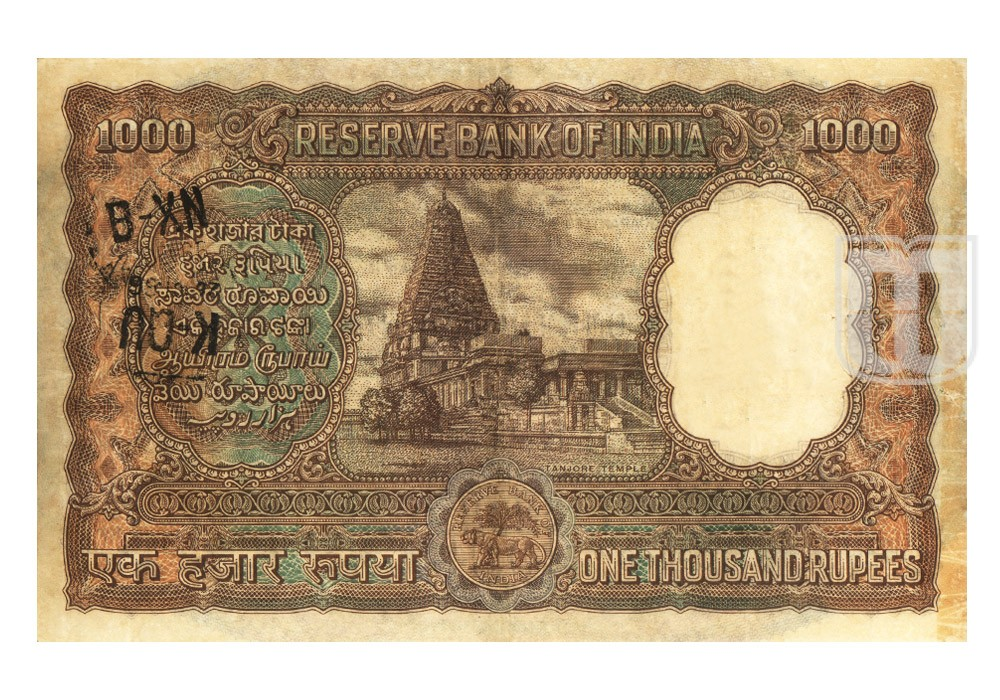 Rupees | 1K-1d | R