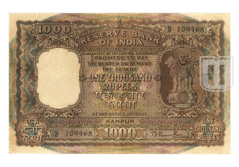 Rupees | 1K-1d | O