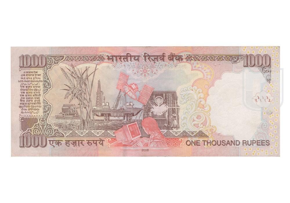 Rupees | 1K-20 | R