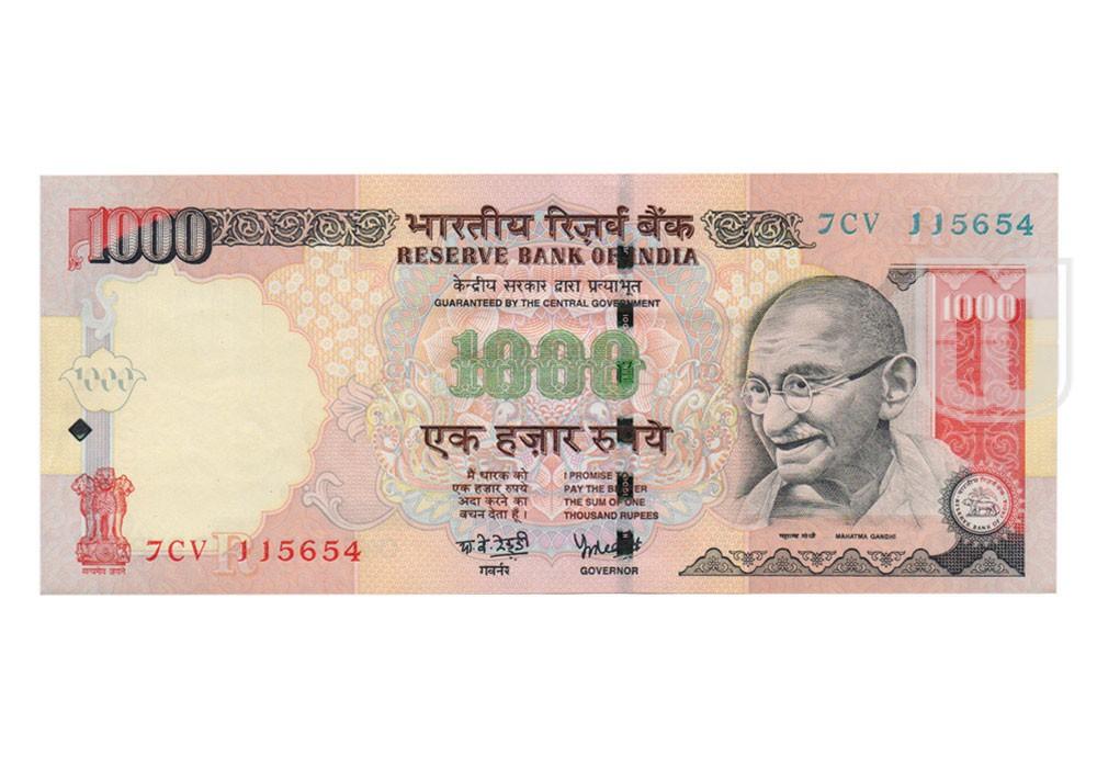 Rupees | 1K-20 | O