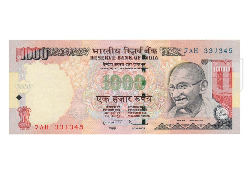 Rupees | 1K-21 | O