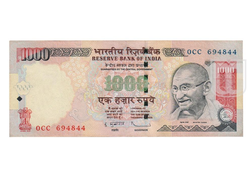 Rupees | 1K-22 | O