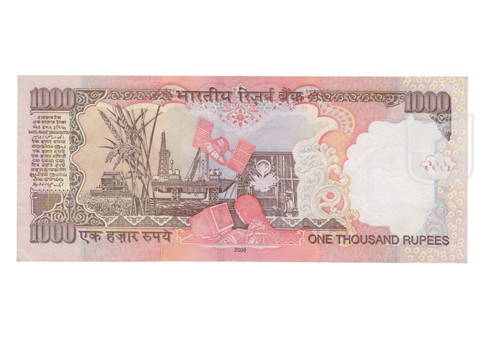 Rupees | 1K-23 | R