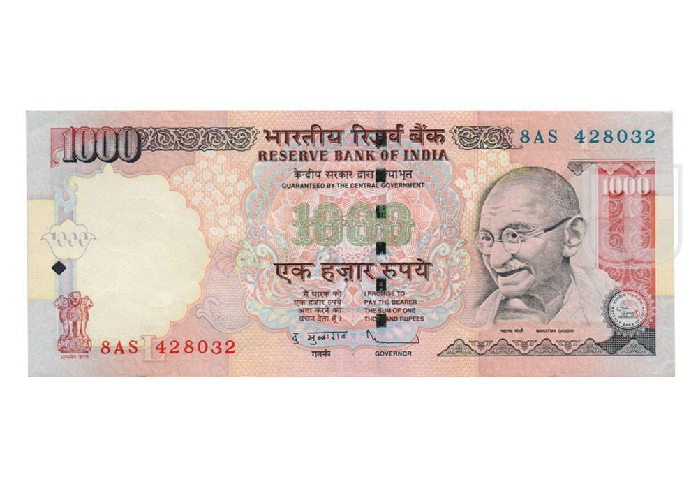 Rupees | 1K-23 | O