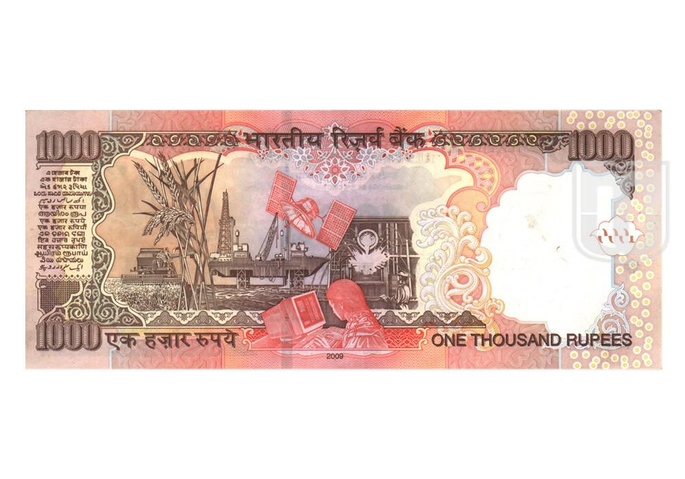 Rupees | 1K-24 | R