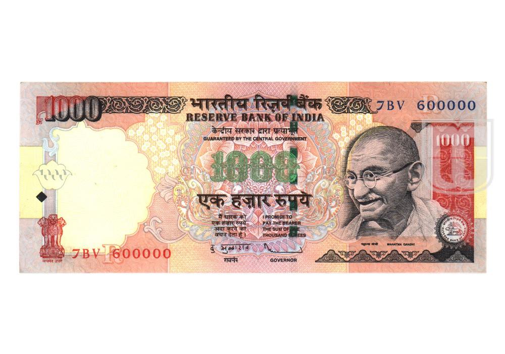 Rupees | 1K-24 | O