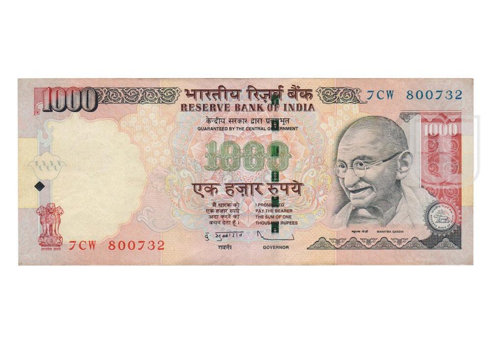 Rupees | 1K-25 | O