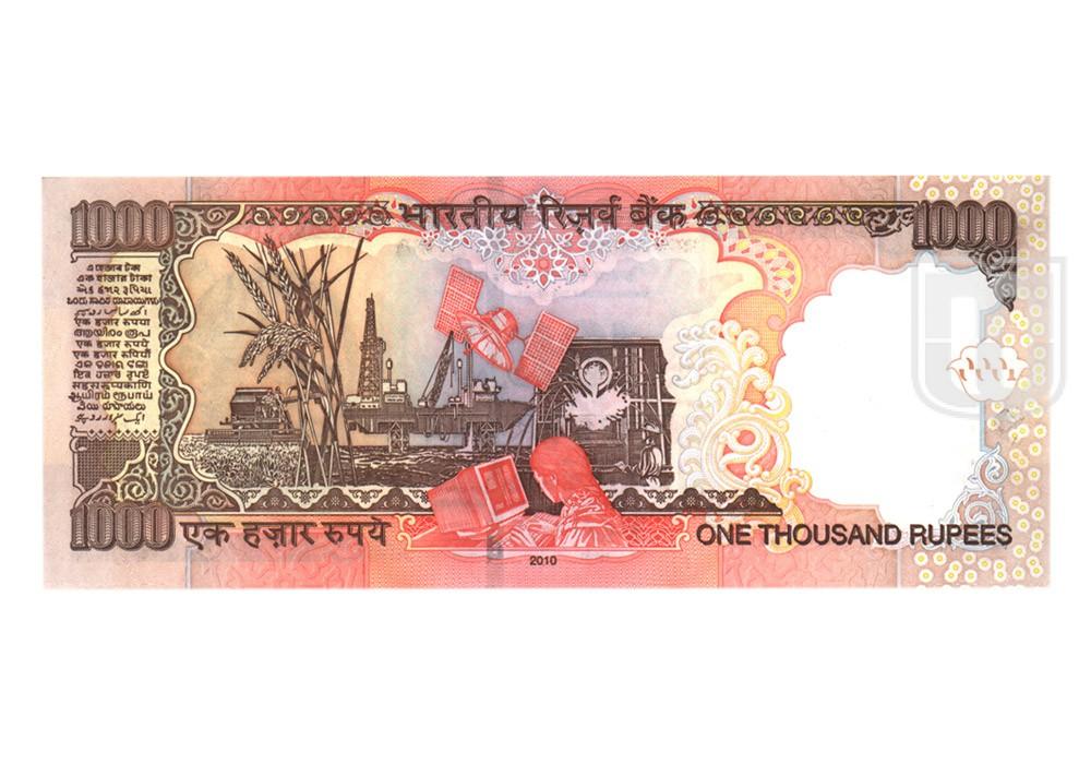 Rupees | 1K-26 | R