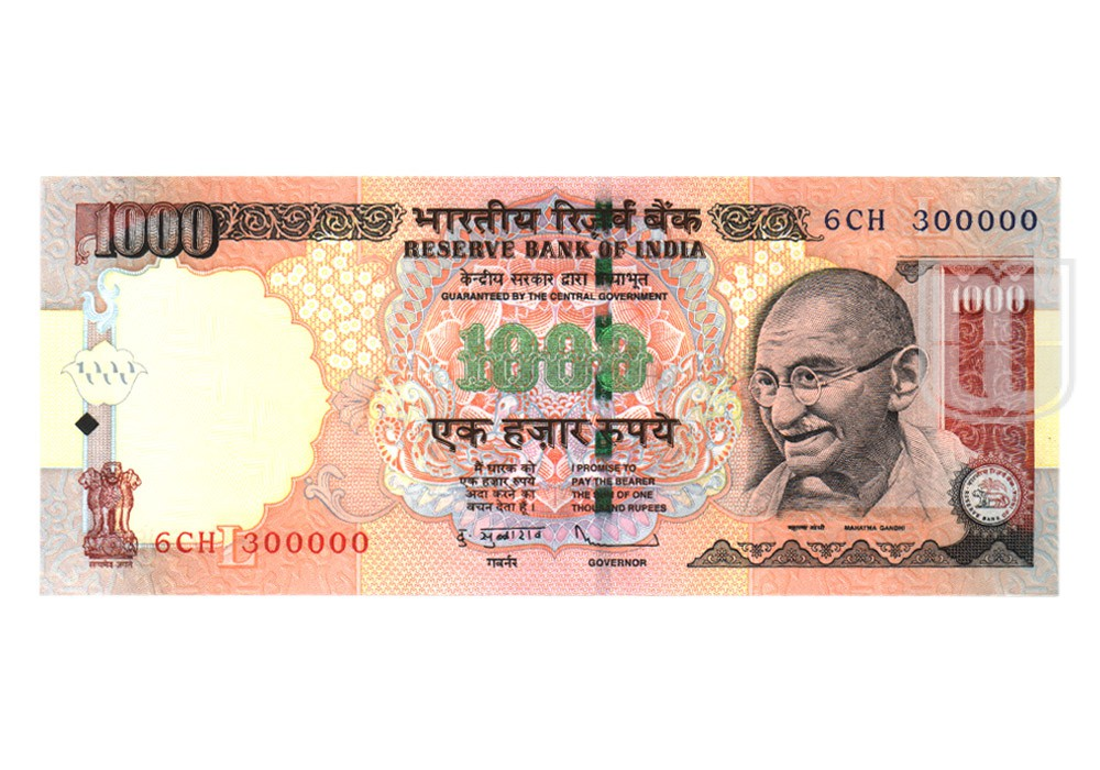 Rupees | 1K-26 | O