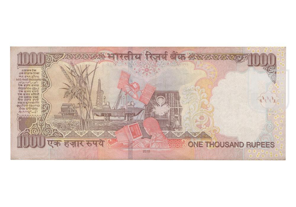 Rupees | 1K-27 | R