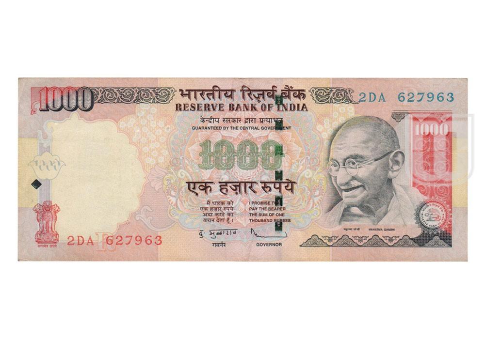 Rupees | 1K-27 | O
