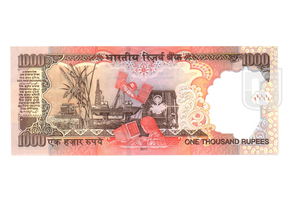 Rupees | 1K-29 | R