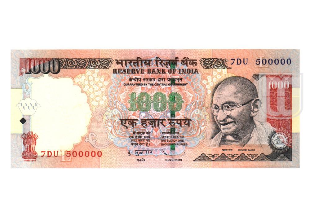 Rupees | 1K-29 | O