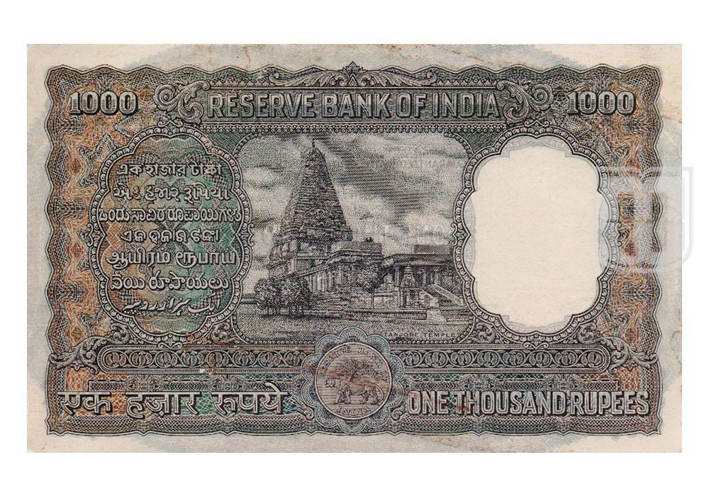 Rupees | 1K-3 | R