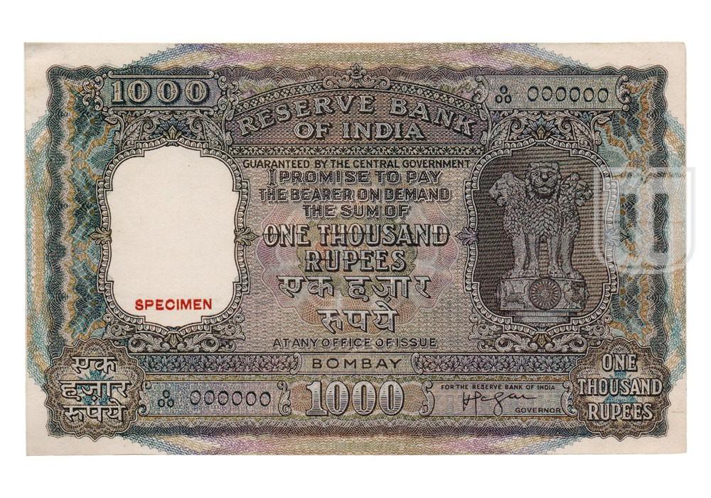 Rupees | 1K-3 | O