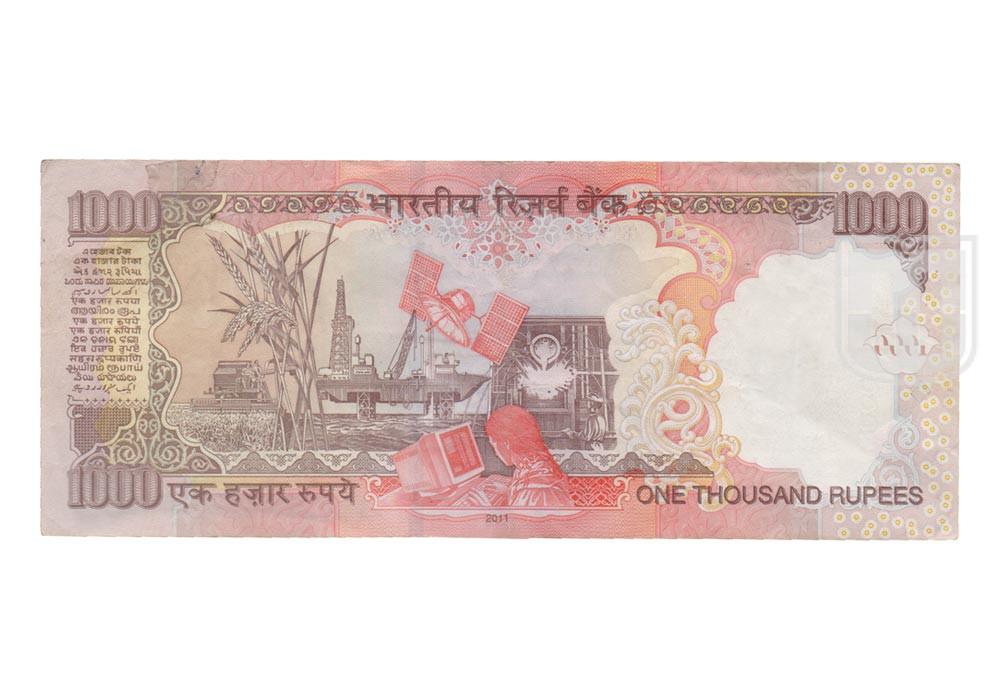 Rupees | 1K-30 | R