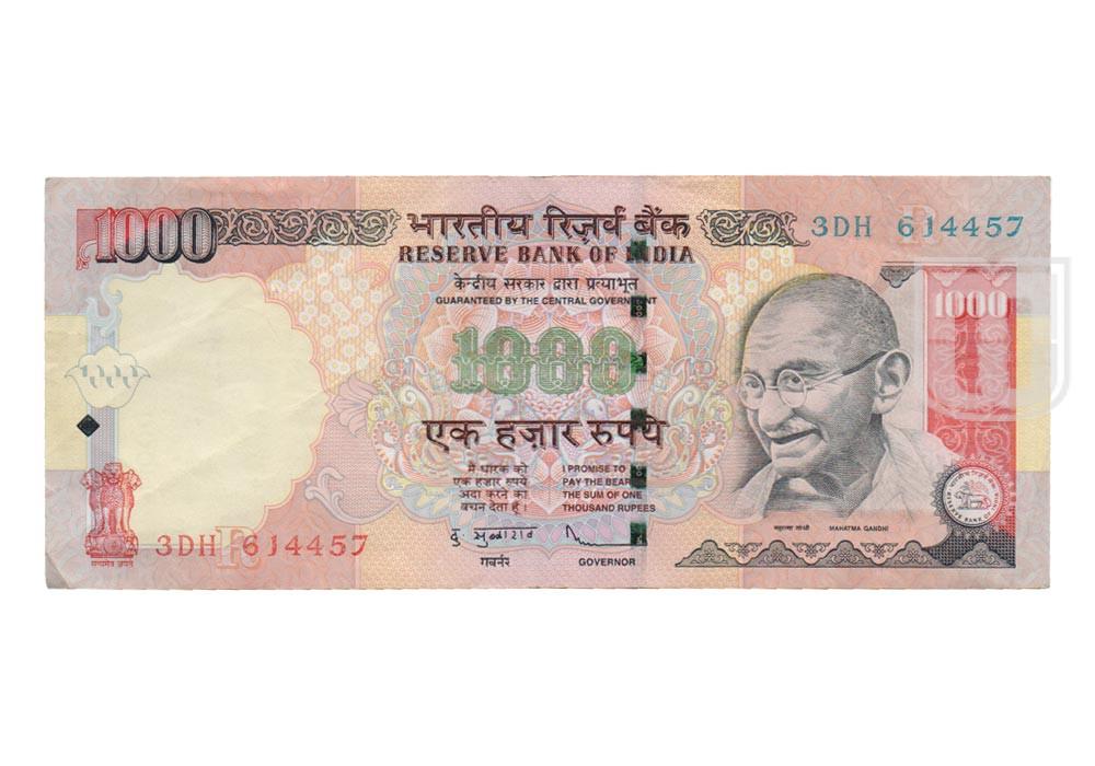 Rupees | 1K-30 | O