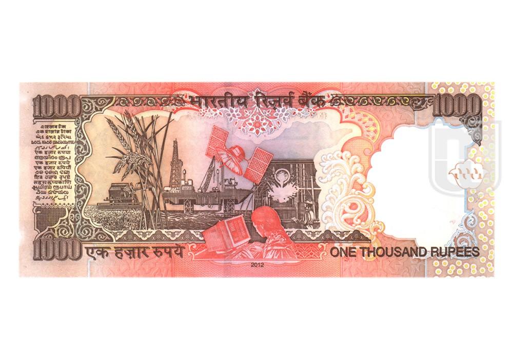 Rupees | 1K-31 | R
