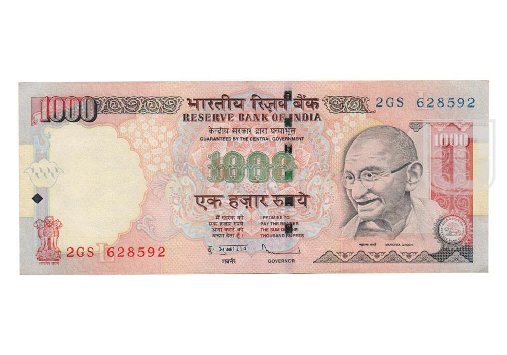 Rupees | 1K-31 | O