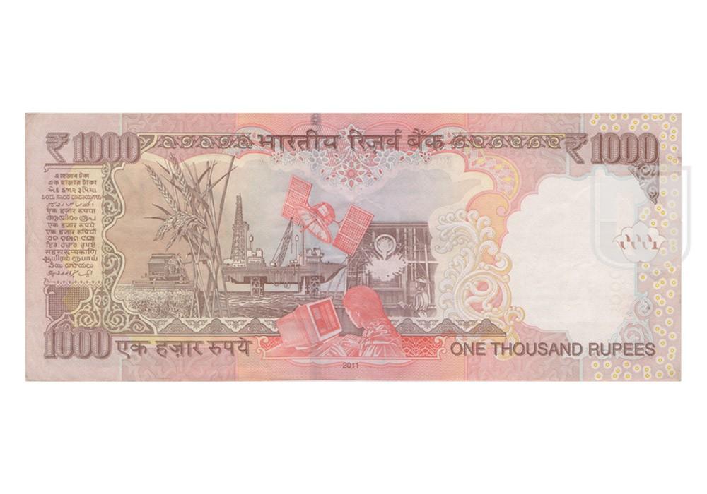 Rupees | 1K-32 | R