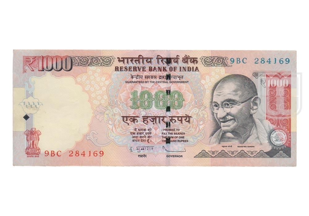 Rupees | 1K-32 | O