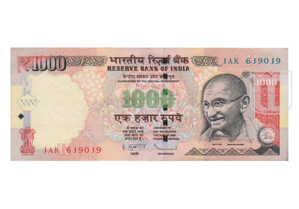 Rupees | 1K-33 | O
