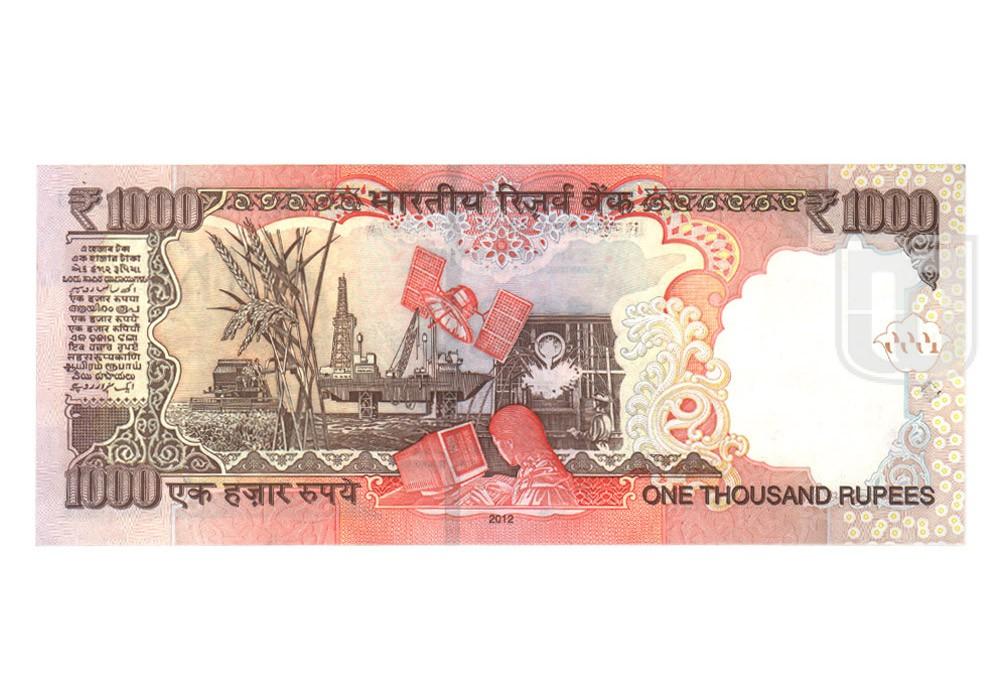 Rupees | K34 | R