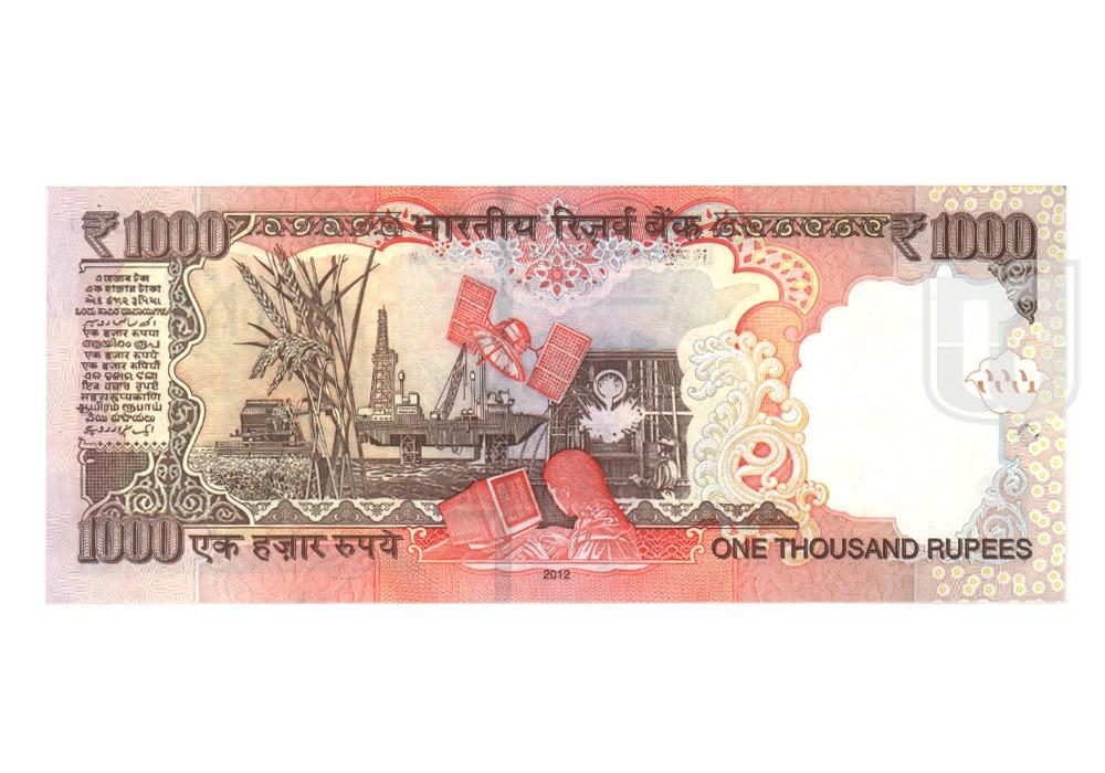 Rupees | 1K-35 | R
