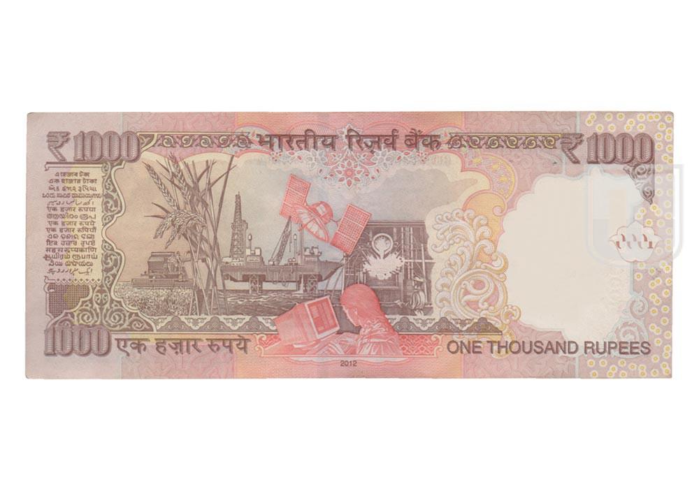 Rupees | 1K-36 | R