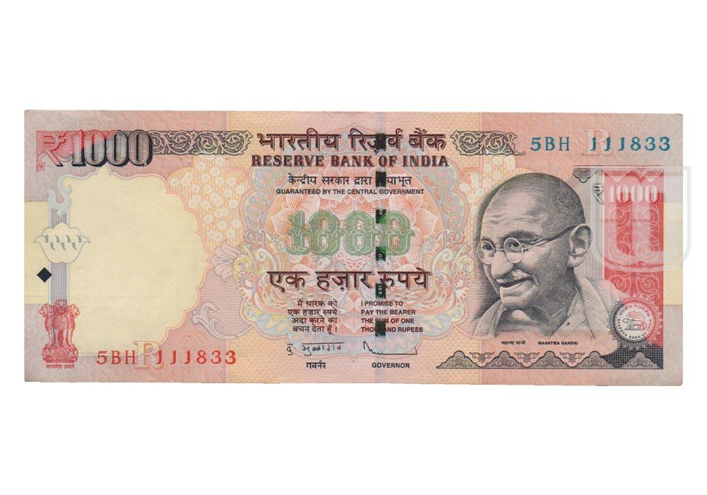 Rupees | 1K-36 | O