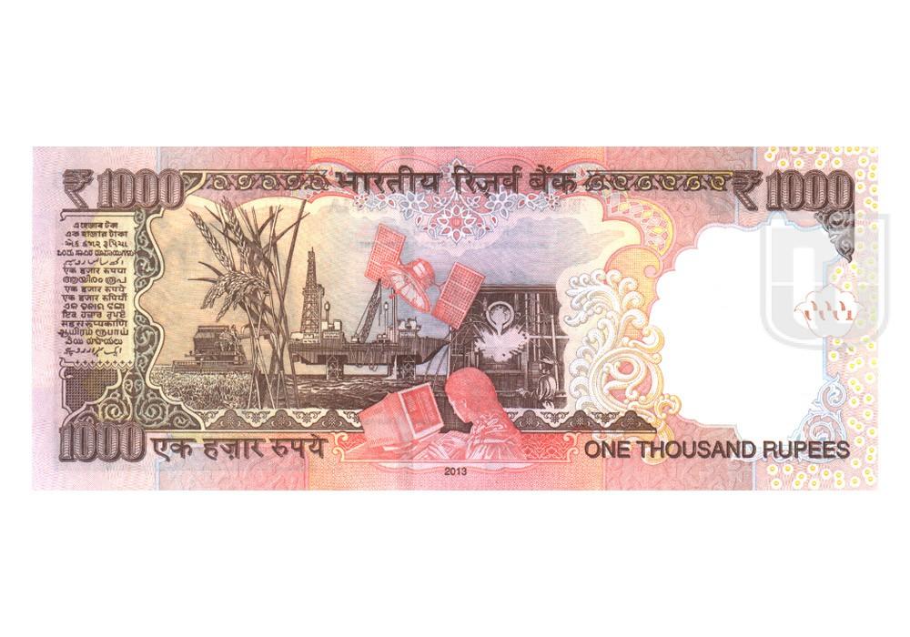 Rupees | 1K-37 | R
