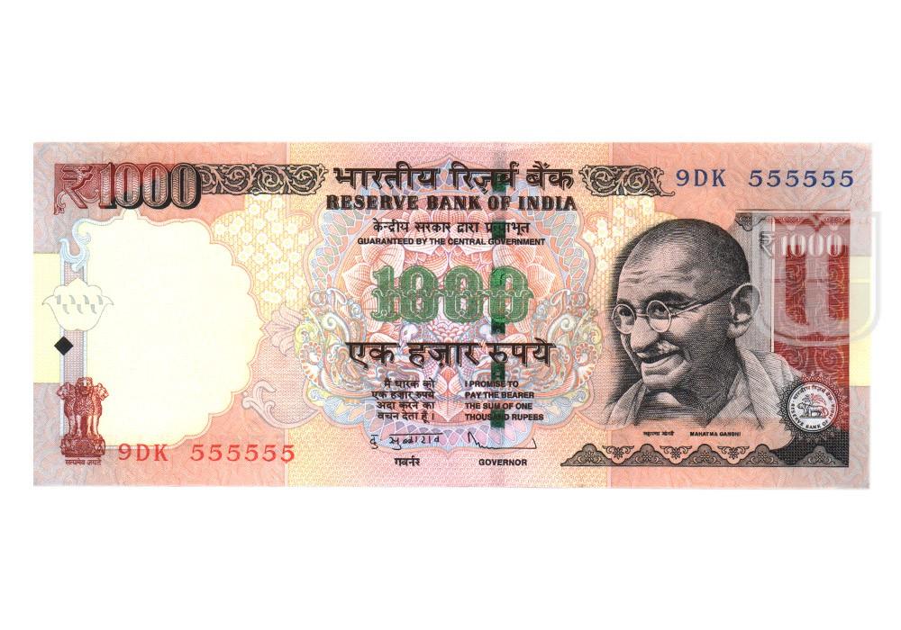 Rupees | 1K-37 | O