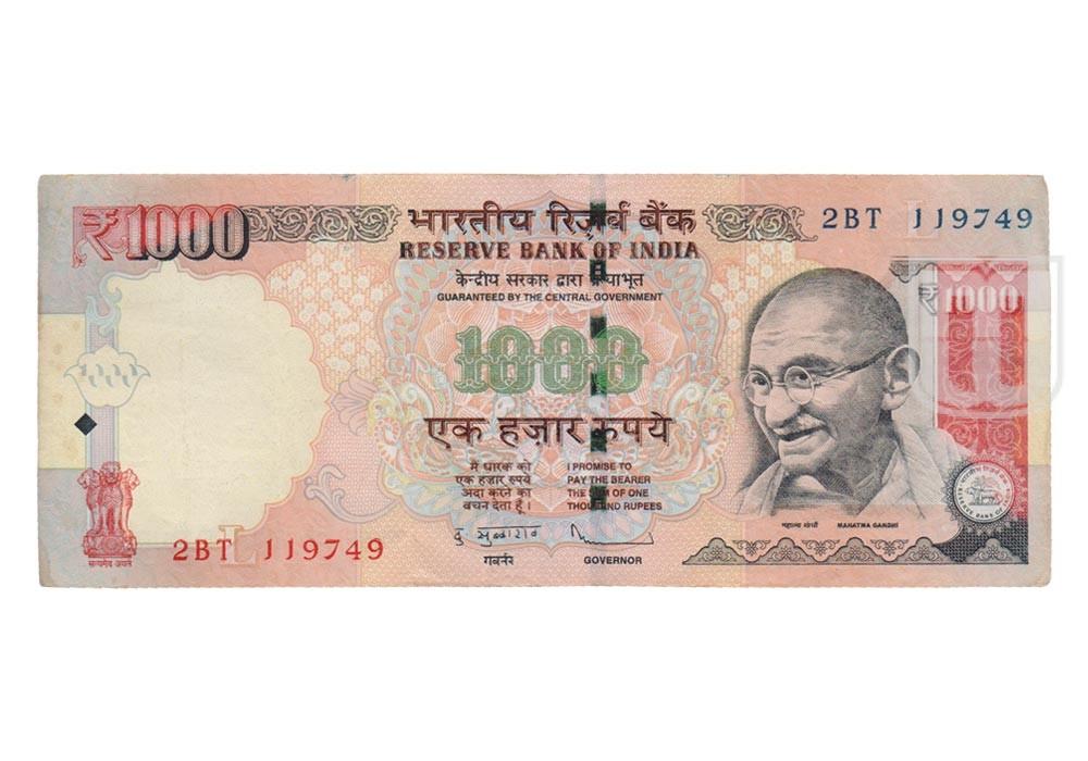 Rupees | 1K-38 | O