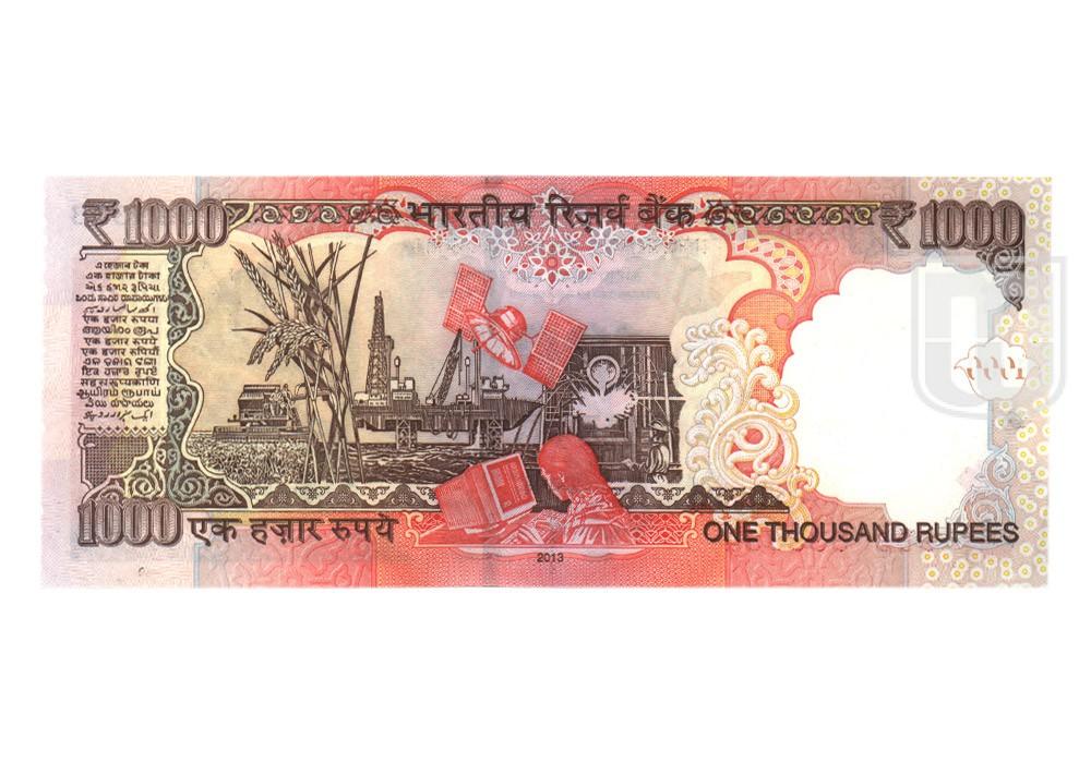 Rupees | 1K-39 | R