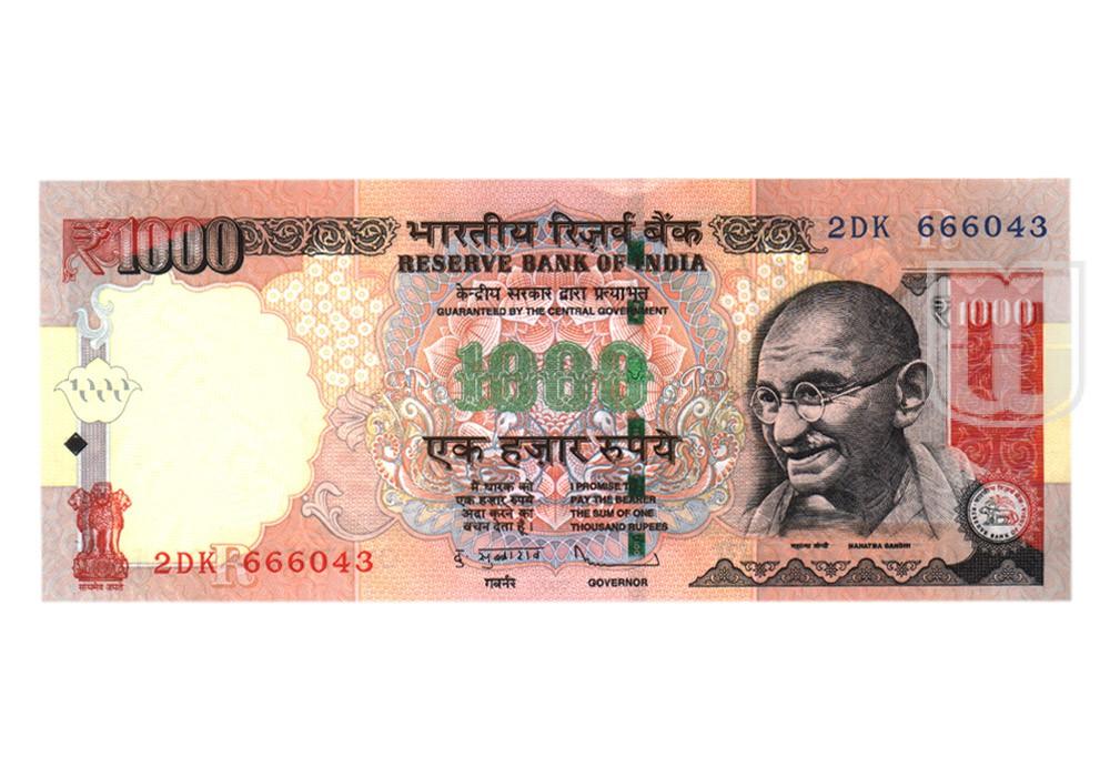 Rupees | 1K-39 | O