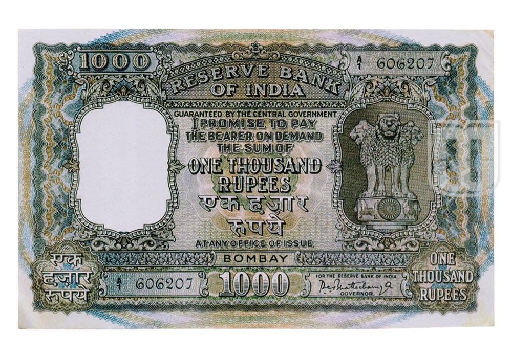 Rupees | 1K-4 | O