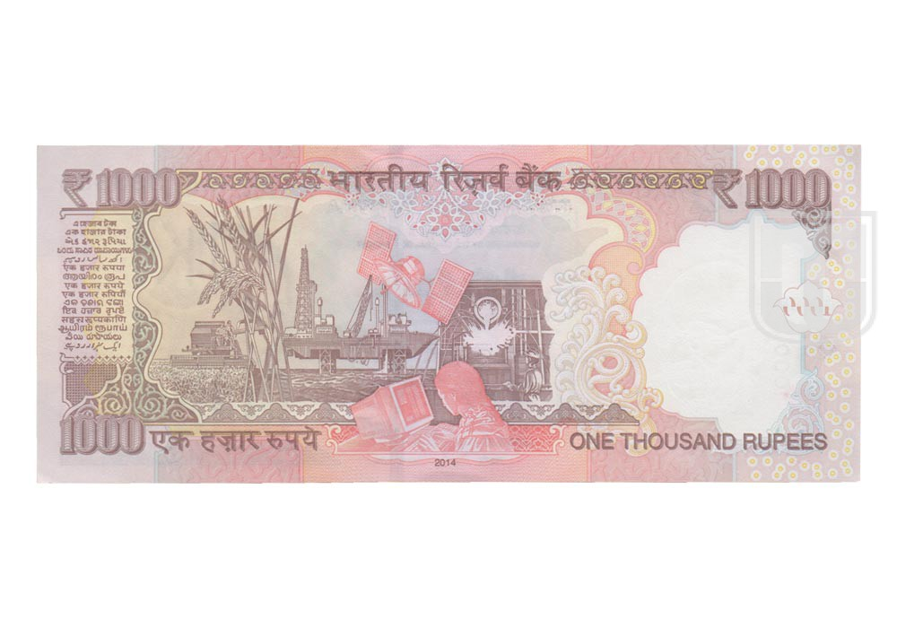 Rupees | 1K-40 | R
