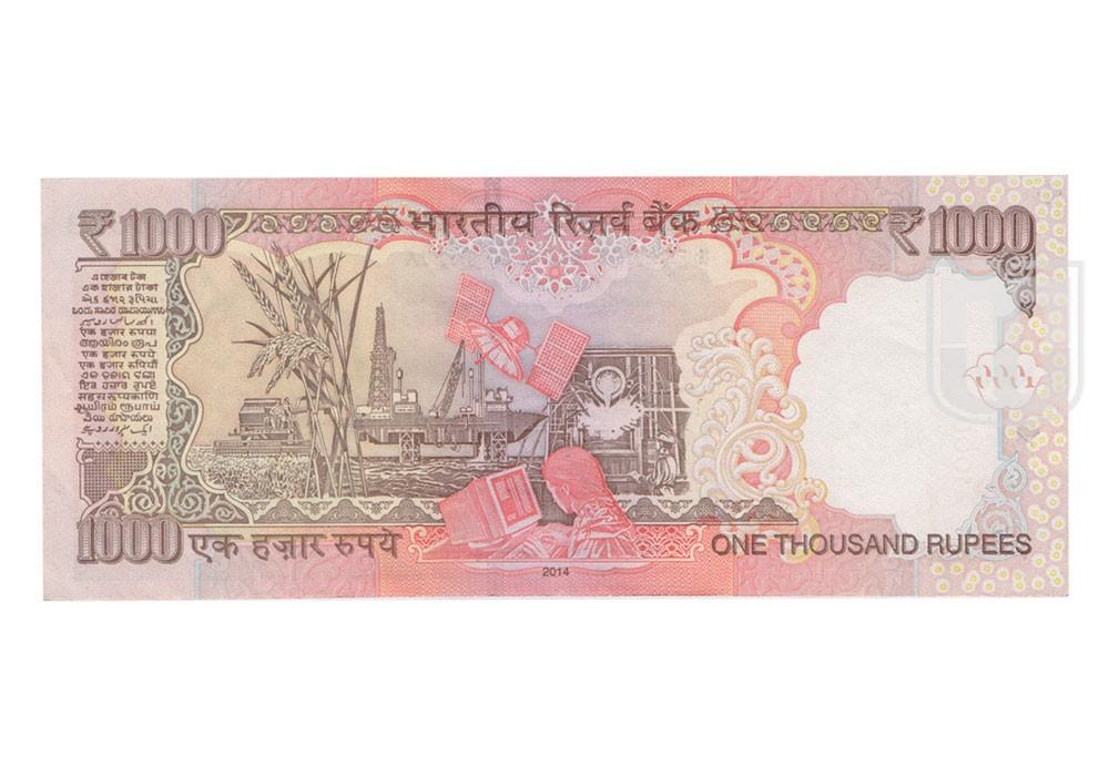 Rupees | 1K-41 | R