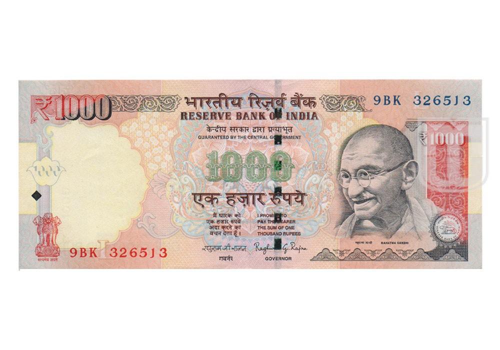 Rupees | 1K-41 | O