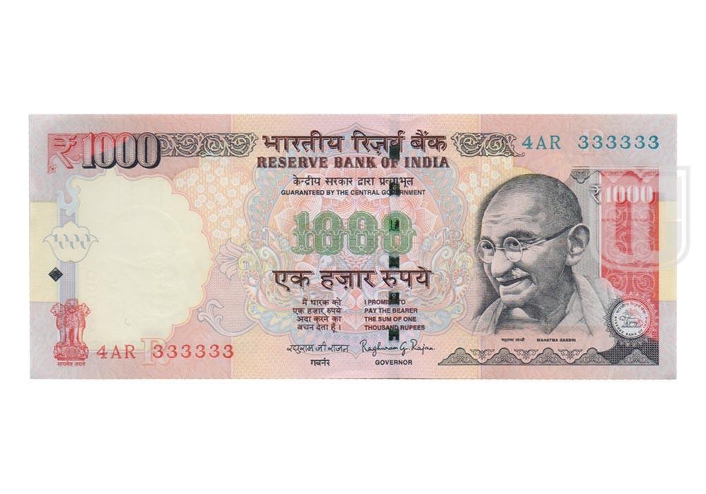 Rupees | 1K-42 | O