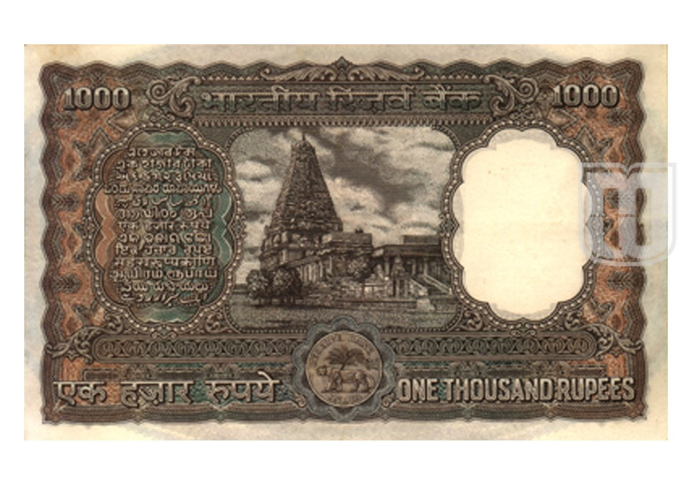 Rupees | 1K-5 | R