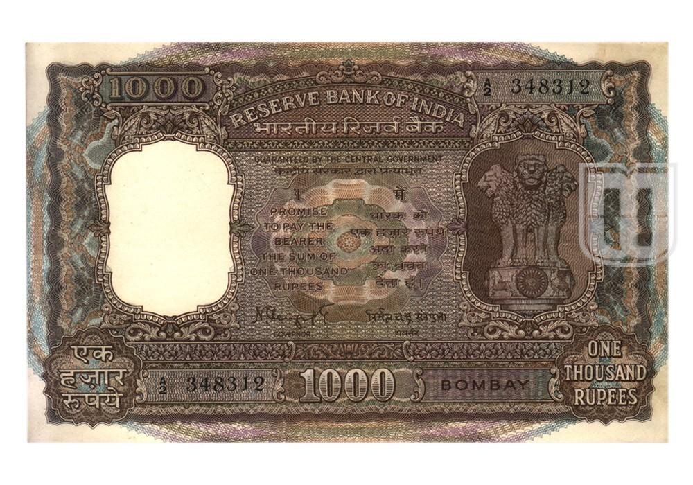 Rupees | 1K-5 | O