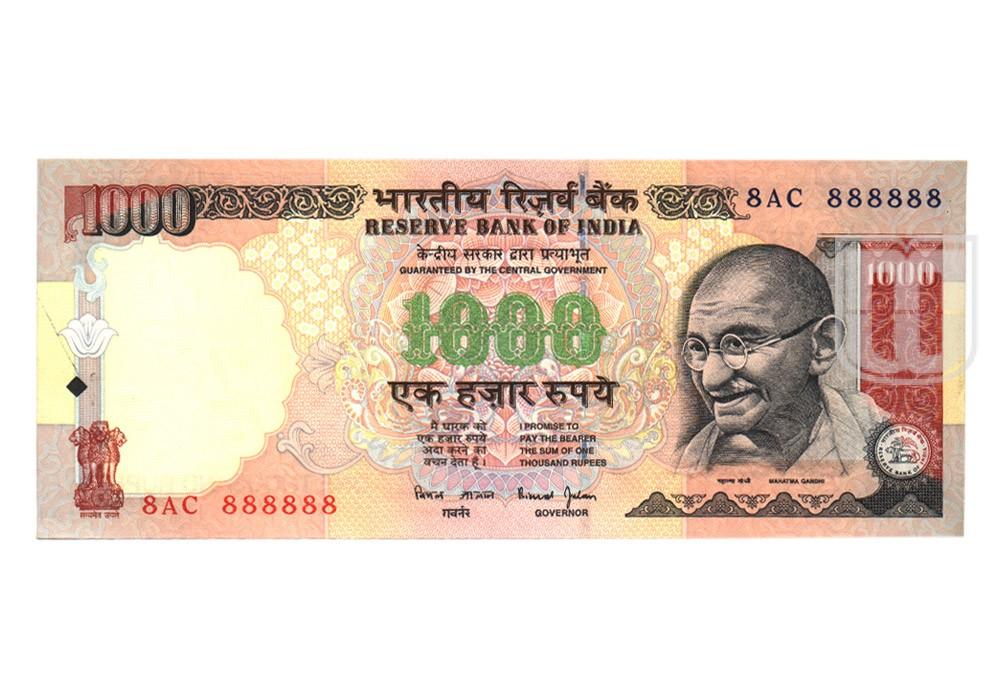 Rupees | 1K-7 | O