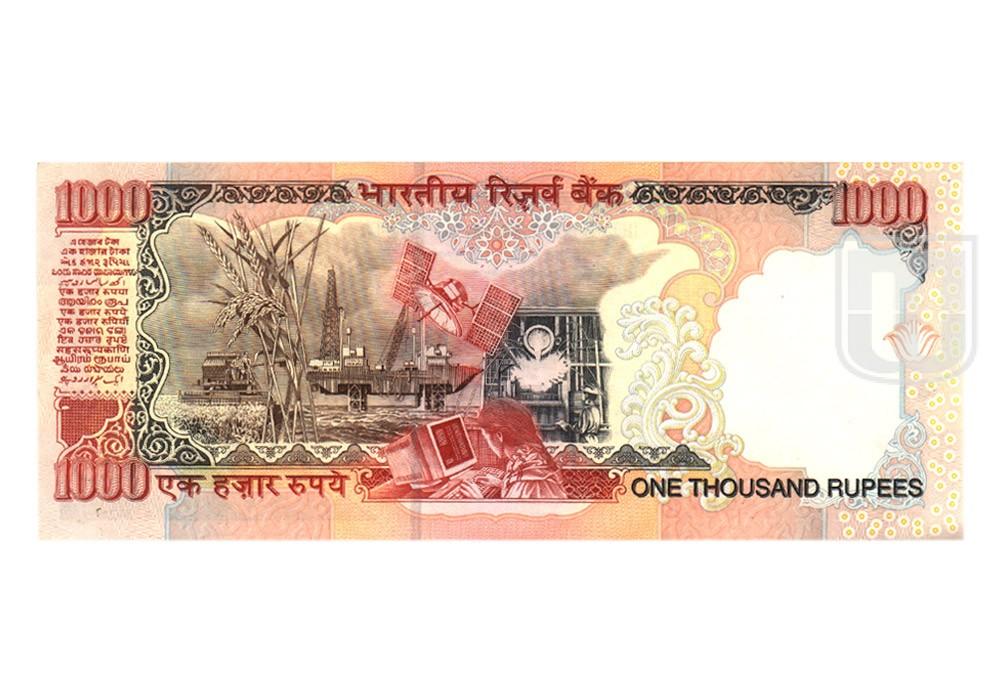 Rupees | 1K-8 | R